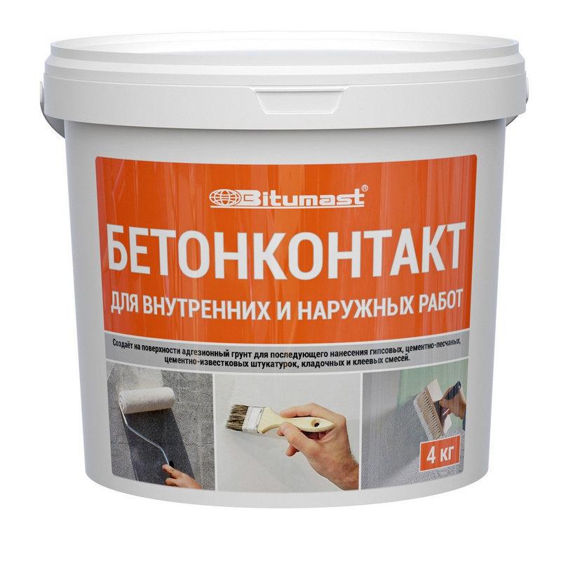 Бетон контакт купить в мурманске бетон м200 купить в чебоксарах