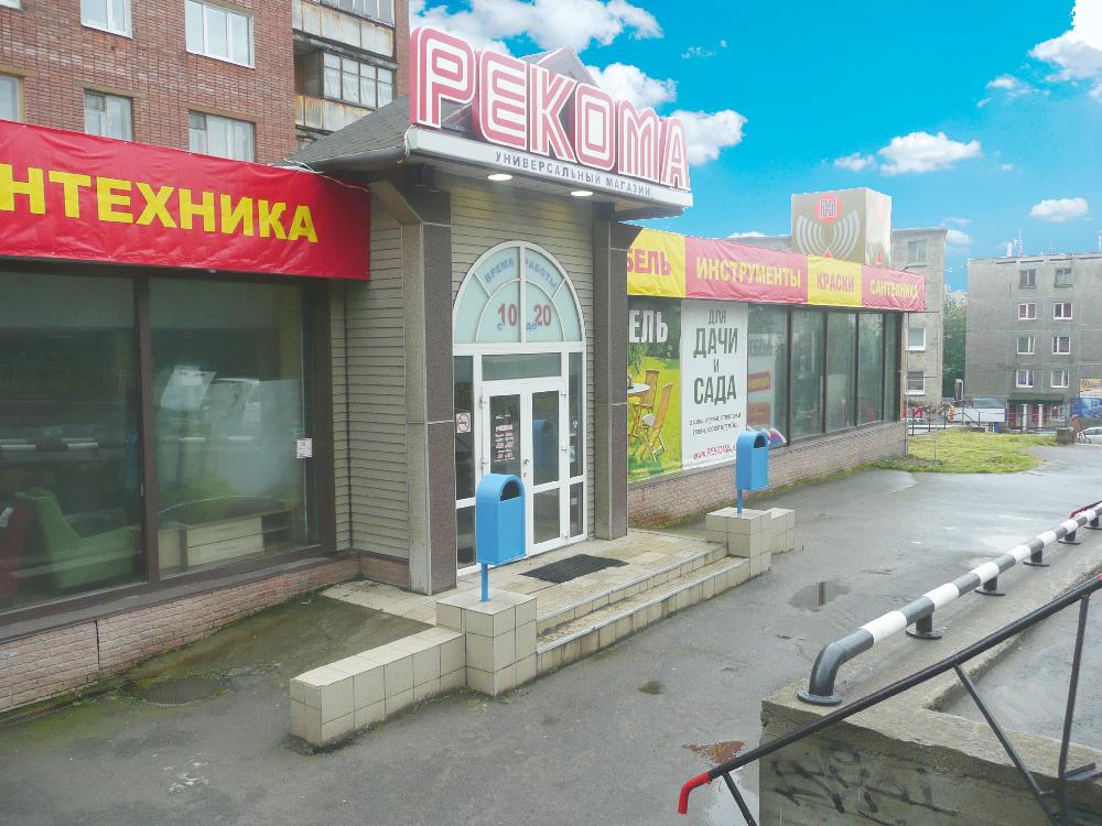 Книповича41-1