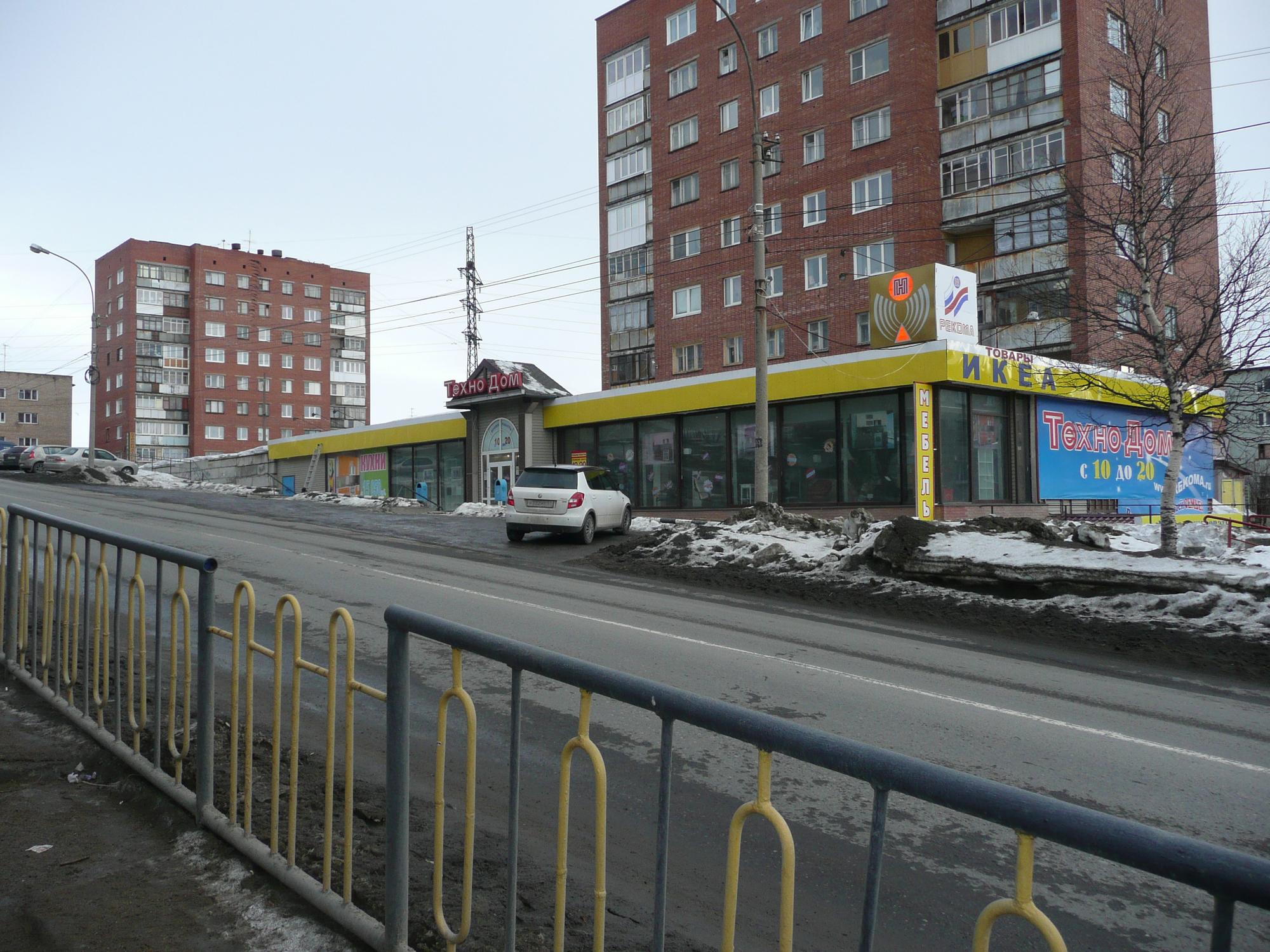 Книповича41-4