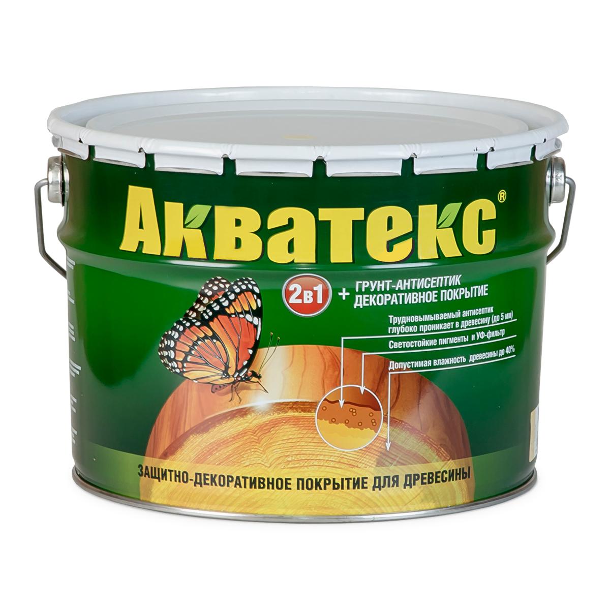 akvateks-10l